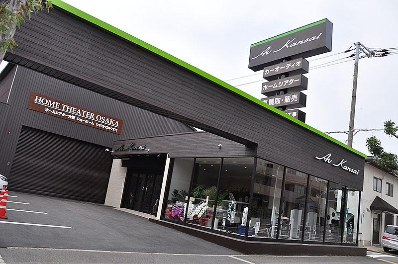 AVカンサイ 堺店/宝塚店